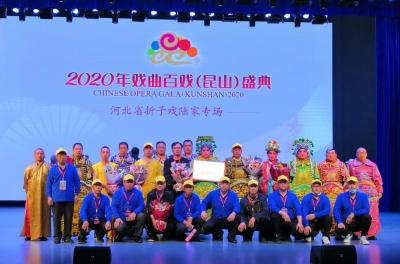 武安傩戏走进江苏昆山,和全国347个戏曲剧种一起惊艳世界!