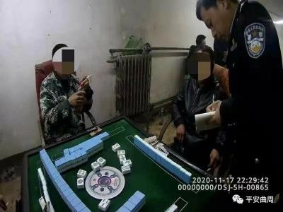 7人被拘!曲周公安快速查处一起聚众赌博案件