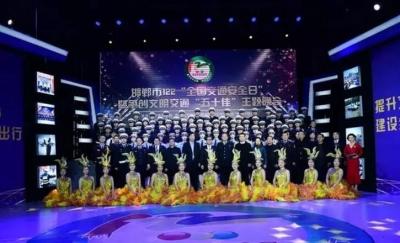 """邯郸:为争创文明交通""""五十佳""""市民投票"""