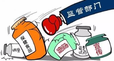 邯郸市2020年立案查处特殊食品案件25起