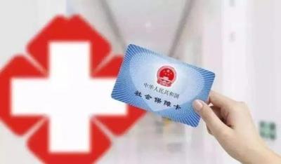 邯郸拟新增市本级医疗保障定点医药机构