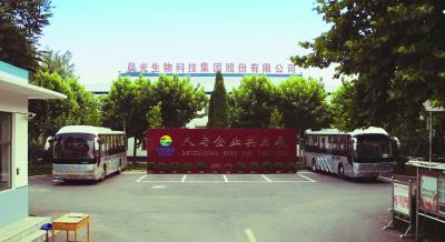 邯郸V视|曲周晨光创新引领未来