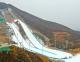 七山滑雪场推出元旦滑雪优惠和免费教学活动