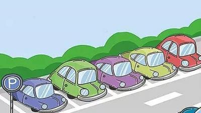 邯郸市城管执法局加大节假日停车管理