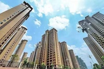 前11月房地产开发投资同比增6.8%