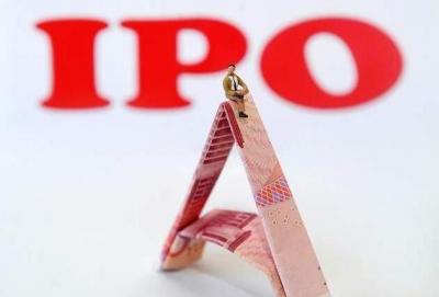 前11月A股IPO募资额逾4200亿元