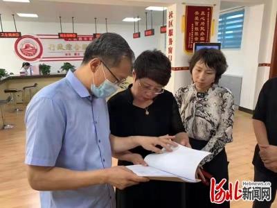 """邯郸政务服务管理办公室推动""""一站通办""""高质量开展"""