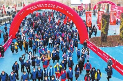 我市举办迎新年健步行活动