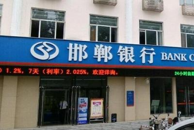 加大重点领域和薄弱环节的信贷支持  邯郸银行业创新金融产品服务实体经济