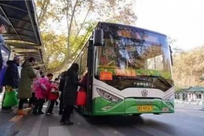 辟谣 邯郸12月8日起免费乘公交?系去年旧闻