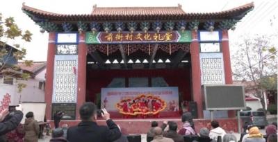 曲周:党的十九届五中全会精神文艺宣讲走进乡村