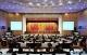 中国共产党邯郸市第九届委员会第十次全体会议召开