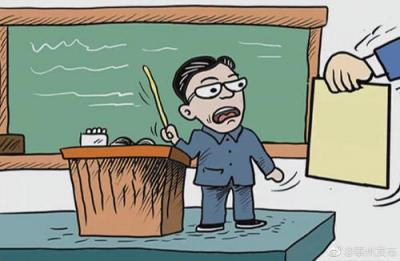 中小学在职教师培训机构兼职将被严查,直至吊销教师资格证