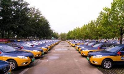 """多个城市力推新能源汽车""""换电模式"""""""