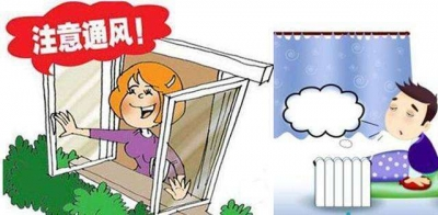 干燥! 怎么做能缓解冬天室内的干燥?