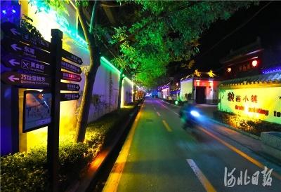 扶贫印记|河北馆陶县寿东村:粮画特色小镇扶贫有特色