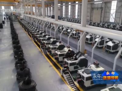 中国·永年紧固件价格指数正式发布