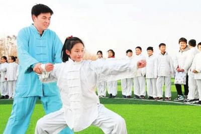 广平:太极拳进校园