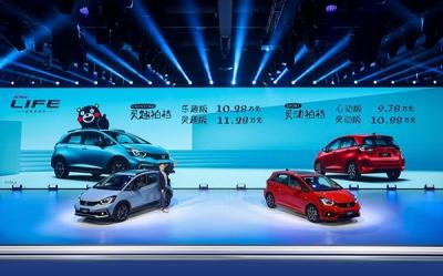 """东风Honda全新LIFE""""来福酱""""上市 售9.78万—11.28万元"""
