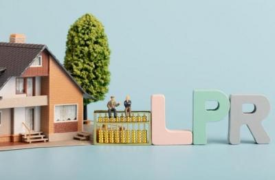 """房贷利率连续8个月""""原地踏步"""""""