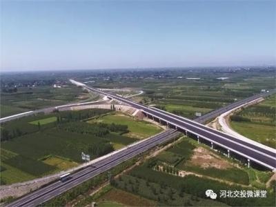 以后更方便!河北一条新高速通过验收将开通