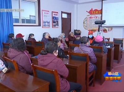 邯山区:滏东街道红色物业线下课堂举办跨年活动