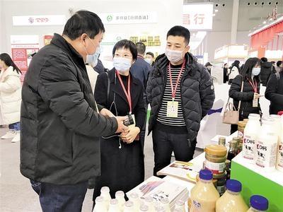 """""""三品""""行动成效好 产业集群发展快——来自2020年中国食品博览会河北展区的观察"""