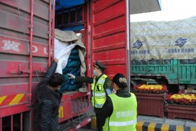 邯郸高速开通应急物资运输保障专线