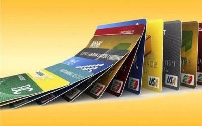 信用卡透支利率取消上下限,对你我影响几何?