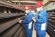 打破欧洲高端耐磨钢产品垄断!河钢邯钢获国家级殊荣