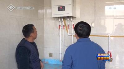 """冀南新区足量供应天燃气 温暖过冬有""""底气"""""""