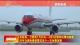 【资讯】民航局:已购买1月28日—3月8日期间机票的旅客均可办理免费退票或至少一次免费改期