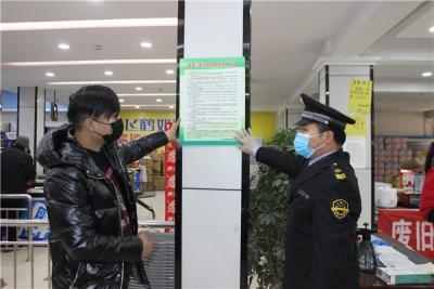 广平县多措并举全力以赴 防疫情 稳市场