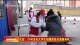 武安:3700多名大学生组建防疫志愿服务队
