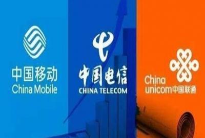 去年电信业务量增长超两成 农村宽带用户增长较快