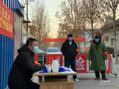一个党员一面旗帜 邯郸市丛台区充分发挥党员先锋模范作用合力阻击疫情
