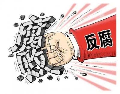 原中船重工董事长胡问鸣被开除党籍