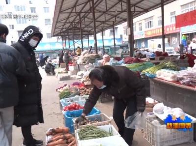"""永年区中原市场扎牢疫情防控篱笆   守好群众""""菜篮子"""""""