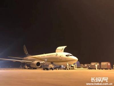 石家庄机场恢复首条国内货运航线