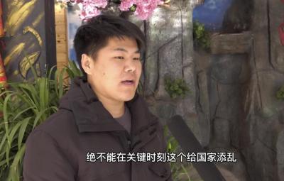 """邯郸V视 鸡泽:主动取消婚宴的你 最""""帅"""""""