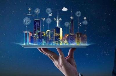 全国各地新政连出 2021年智慧城市领域开局即热点
