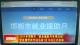 """2021年邯郸市""""就业援助月专项活动""""暨直播带岗专场活动1月16日正式启动"""