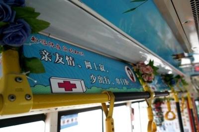 """邯郸公交车变身流动""""防疫宣传站"""""""