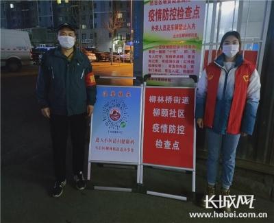 邯郸:父女志愿者齐上阵 携手筑起疫情防控墙
