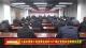 九届市委第十轮巡察完成对19个单位党组织巡察情况反馈