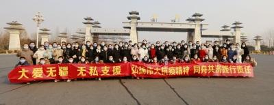 邯郸医疗队、消毒应急队再出发支援石家庄