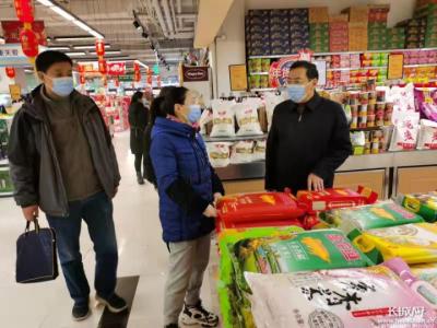 就地过年 暖在身边 邯郸加强春供市场价格监管 保障人民群众安心过年