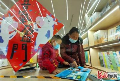 河北:乐享春节假期