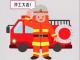 邯郸消防发布复工复产安全提示