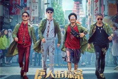 2021年春节档电影总票房破70亿